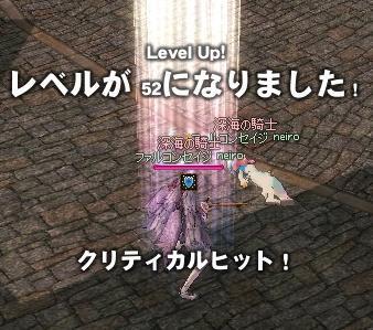 mabinogi_2010_07_02_002.jpg