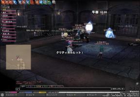 mabinogi_2010_07_03_007.jpg