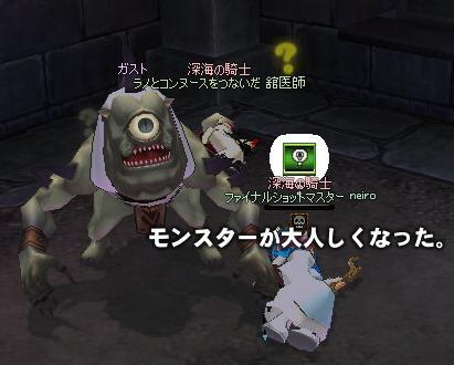 mabinogi_2010_07_03_015.jpg