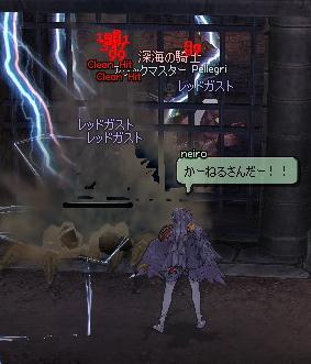 mabinogi_2010_07_03_026.jpg