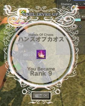 mabinogi_2010_07_21_005.jpg