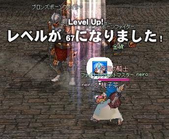 mabinogi_2010_07_23_001.jpg