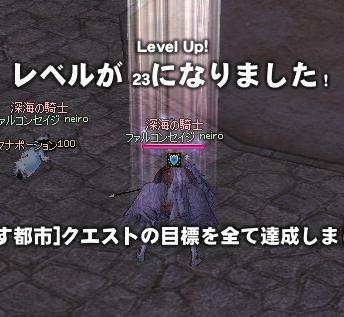 mabinogi_2010_07_24_027.jpg