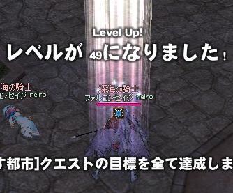 mabinogi_2010_07_28_001.jpg