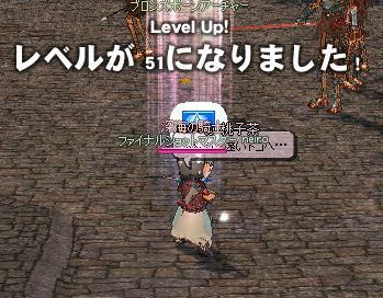 mabinogi_2010_07_28_004.jpg