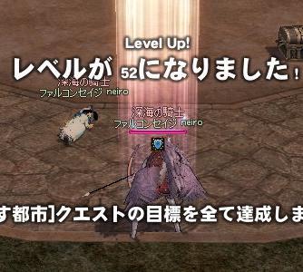 mabinogi_2010_07_28_007.jpg