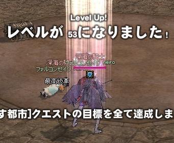 mabinogi_2010_07_28_008.jpg