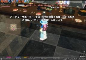 mabinogi_2010_07_31_003.jpg