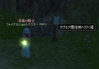 mabinogi_2010_08_04_001.jpg