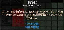 mabinogi_2010_08_04_002.jpg