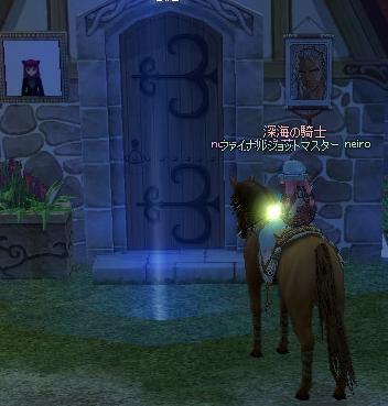 mabinogi_2010_08_04_003.jpg