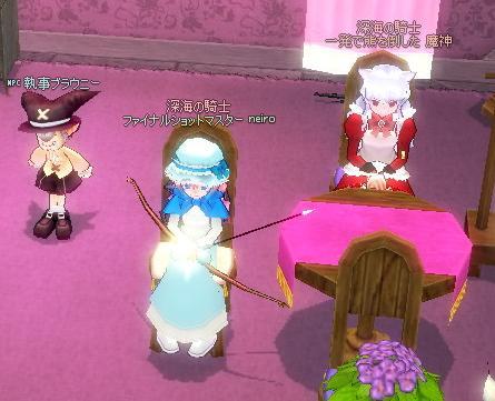 mabinogi_2010_08_04_005.jpg
