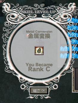mabinogi_2010_08_18_005.jpg