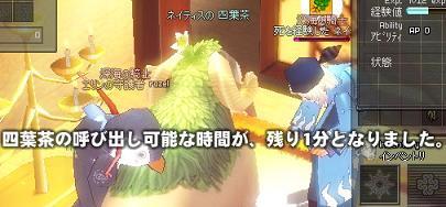 mabinogi_2010_08_18_008.jpg