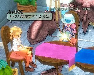 mabinogi_2010_08_19_005.jpg