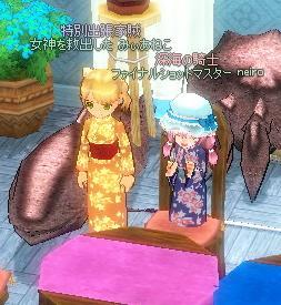 mabinogi_2010_08_19_006.jpg