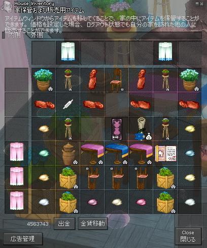 mabinogi_2010_08_22_003.jpg