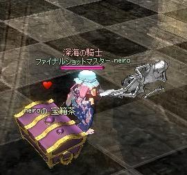 mabinogi_2010_08_24_004.jpg