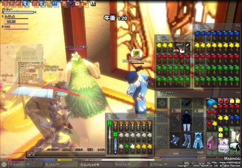 mabinogi_2010_09_01_011.jpg