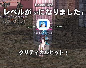 mabinogi_2010_09_01_019.jpg