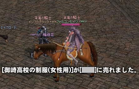 mabinogi_2010_09_03_001.jpg