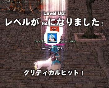 mabinogi_2010_09_03_002.jpg