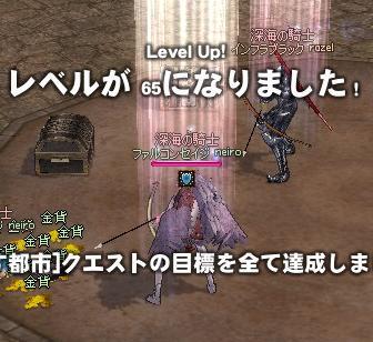 mabinogi_2010_09_03_005.jpg