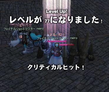 mabinogi_2010_09_28_008.jpg