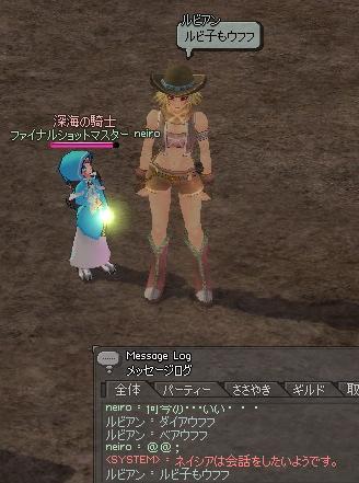 mabinogi_2010_09_28_026.jpg