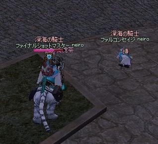 mabinogi_2010_09_30_004.jpg