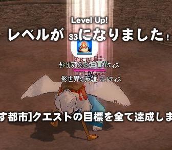 mabinogi_2010_09_30_013.jpg