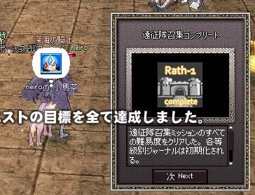 mabinogi_2010_10_01_002.jpg
