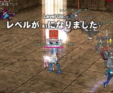 mabinogi_2010_10_01_004.jpg