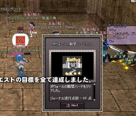 mabinogi_2010_10_01_013.jpg