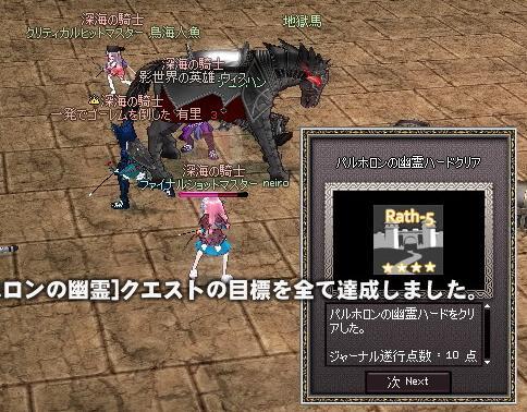 mabinogi_2010_10_01_023.jpg