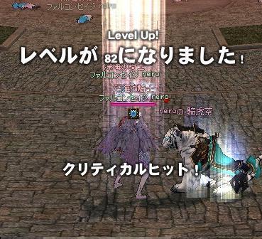 mabinogi_2010_10_01_025.jpg