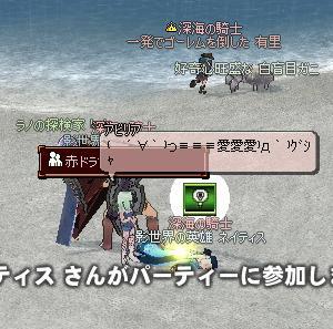 mabinogi_2010_10_01_026.jpg