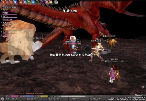 mabinogi_2010_10_01_028.jpg