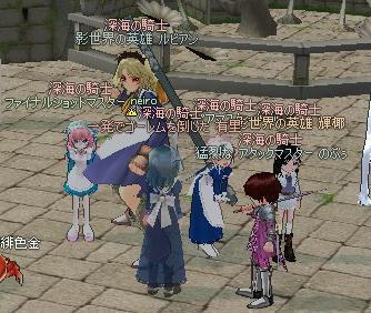 mabinogi_2010_10_01_032.jpg