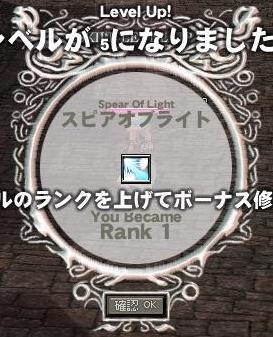 mabinogi_2010_10_01_034.jpg