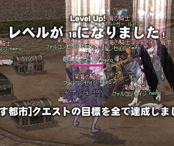 mabinogi_2010_10_01_036.jpg