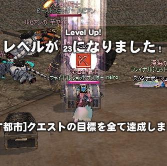mabinogi_2010_10_01_038.jpg