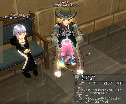 mabinogi_2010_10_02_005.jpg