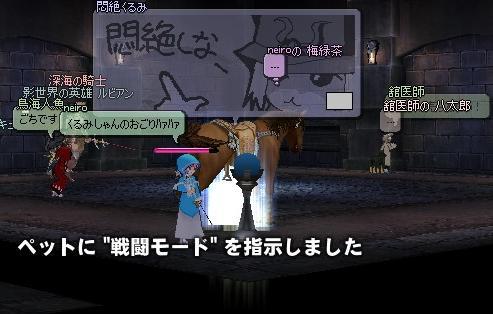 mabinogi_2010_10_02_012.jpg