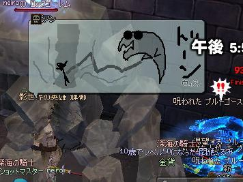 mabinogi_2010_10_02_025.jpg