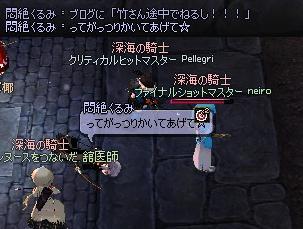 mabinogi_2010_10_02_032.jpg
