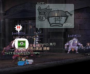 mabinogi_2010_10_02_044.jpg
