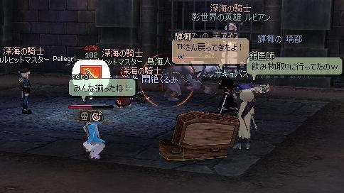 mabinogi_2010_10_02_046.jpg