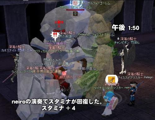 mabinogi_2010_10_02_051.jpg