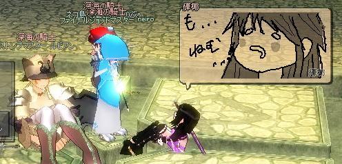 mabinogi_2010_10_03_008.jpg
